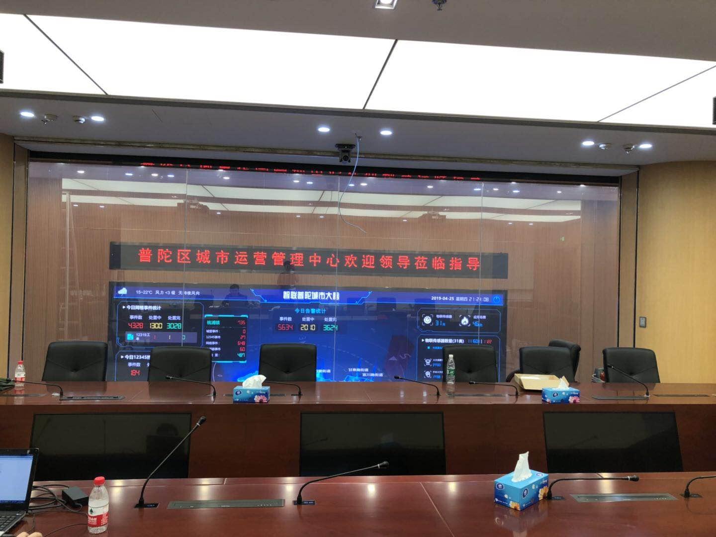 云南变光玻璃公司哪家好雅第科技公司